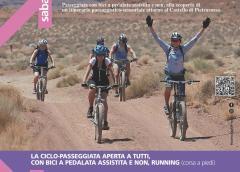 Paesaggi di mezzo: Ciclo-Passeggiata attorno al Castello di Pietrarossa