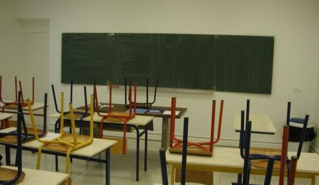 classe vuota scuola