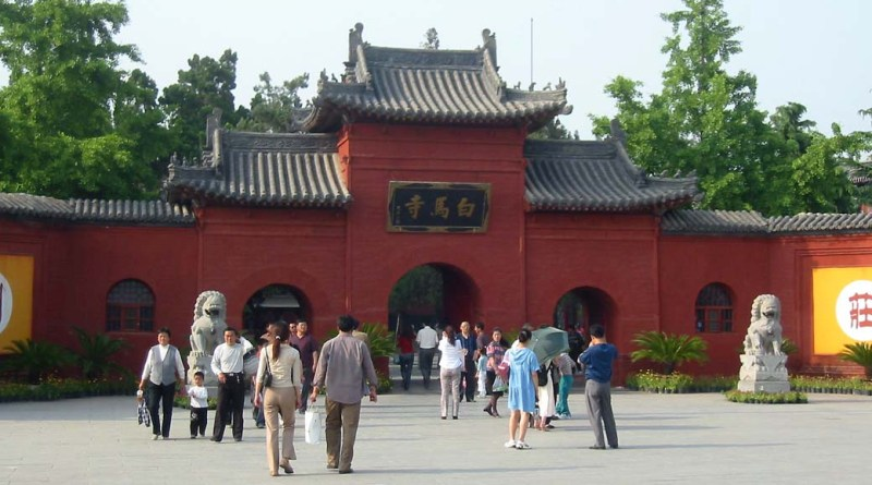 Henan Cina