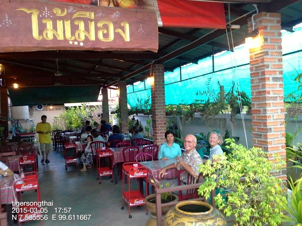 everyone here in trang knows that were hung up on a great tasting panang curry made at mai muang a restaurant that has moved much farther out of downtown - Travertine Restaurant 2015