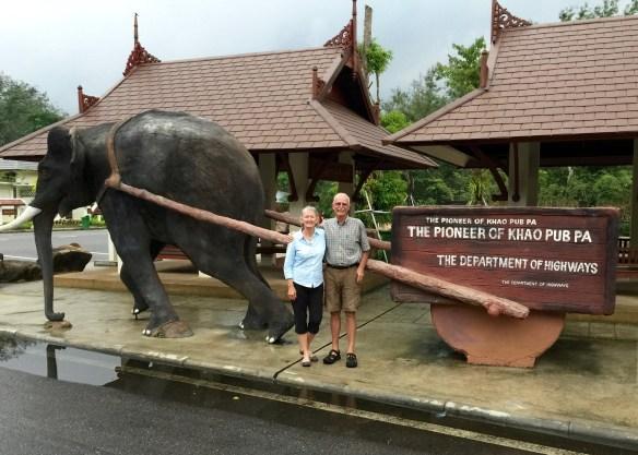 Andaman Gateway