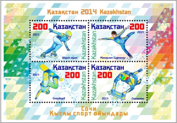 Zimní Olympijské hry v Soči 2015.