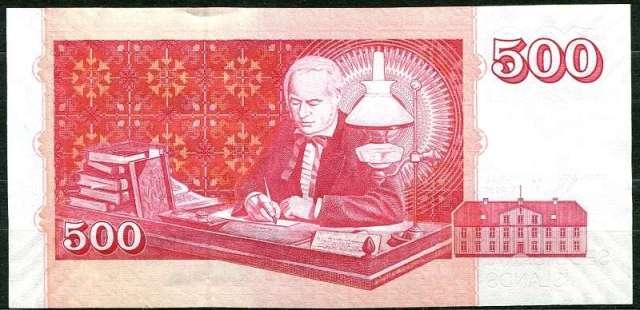 Island bankovky - 500 Kronur