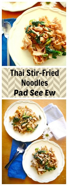 Delicious Thai Stir-Fried Rice Noodles, Pad See Ew, that are full of flavor-Thai light soy sauce and Thai sweet soy sauce, chicken, rice noodles and Chinese broccoli! Thai comfort food at its best!
