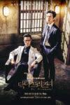 Doctor Prisoner - 닥터 프리즈너