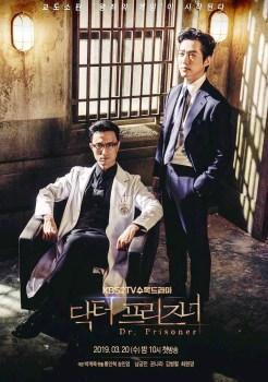 Doctor Prisoner คุกคลั่งแค้น Korean Drama Best 2019