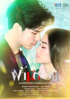 Fah Mee Tawan | ฟ้ามีตะวัน | Thai Drama | Thai Lakorn | Best Drama 2020