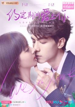 Love in Time ซับไทย 约定期间爱上你 Chinese Drama Best 2020
