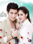 Khun Samee Karmalor Tee Rak, คุณสามีกำมะลอที่รัก, Thai Drama, thaidrama, thailakorn, thailakornvideos, thaidrama2021, malimar tv, meelakorn, lakornsod, klook, seesantv, viu, raklakorn, dramacool