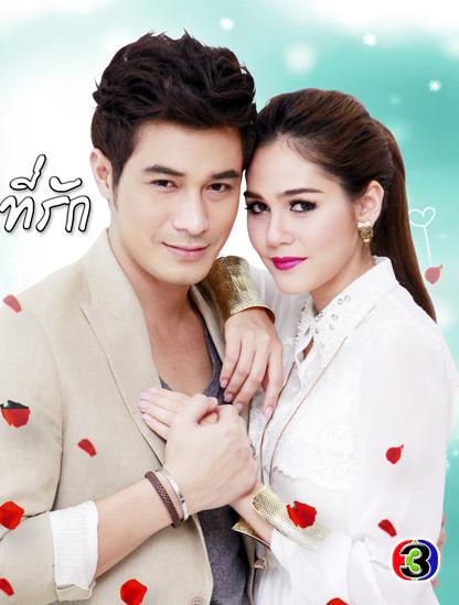 Khun Samee Karmalor Tee Rak ep 20 END | คุณสามี(กำมะลอ)ที่รัก | Thai Drama | thaidrama | thailakorn | thailakornvideos | thaidrama2021 | lakornsod | klook | seesantv | raklakorn | dramacool Best