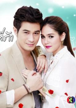 Khun Samee Karmalor Tee Rak | คุณสามี(กำมะลอ)ที่รัก | Thai Drama | thaidrama | thailakorn | thailakornvideos | thaidrama2021 | lakornsod | klook | seesantv | raklakorn | dramacool Best