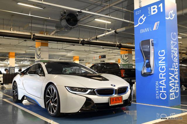 BMW i Station Charging_01