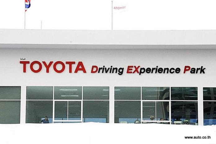 Toyota Driving Experience Park (3)