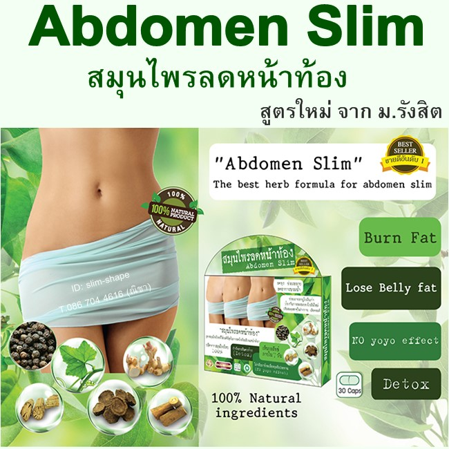 Online Products Beauty Thailand Shopping
