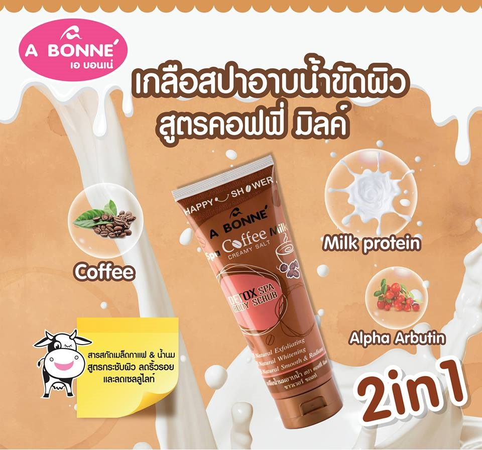 Beauty Shopping Online Thailand Products