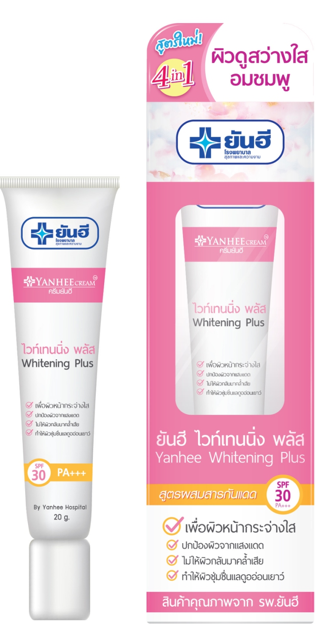Products Beauty Shopping Thailand Online