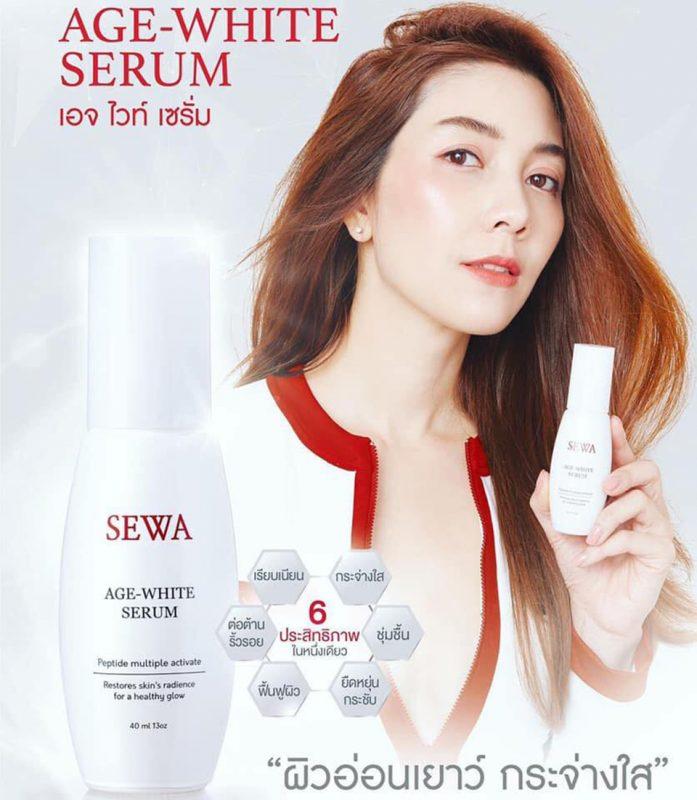 Fresh Skin Pinkish Cream Reviews