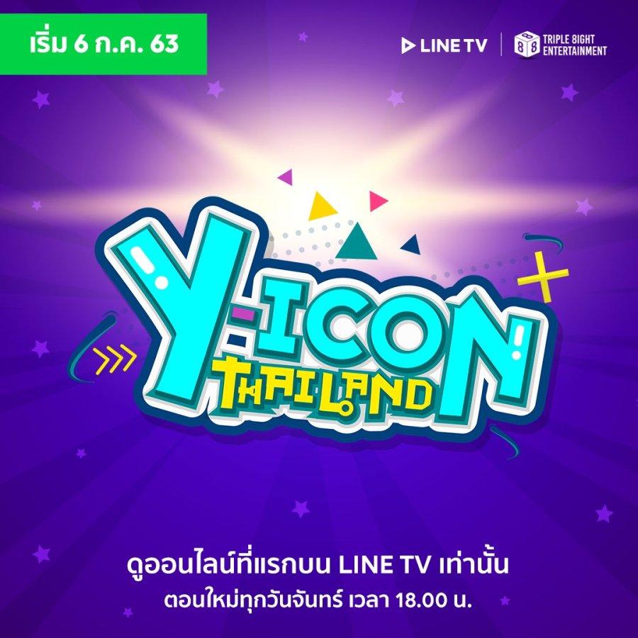 Yicon Thailand