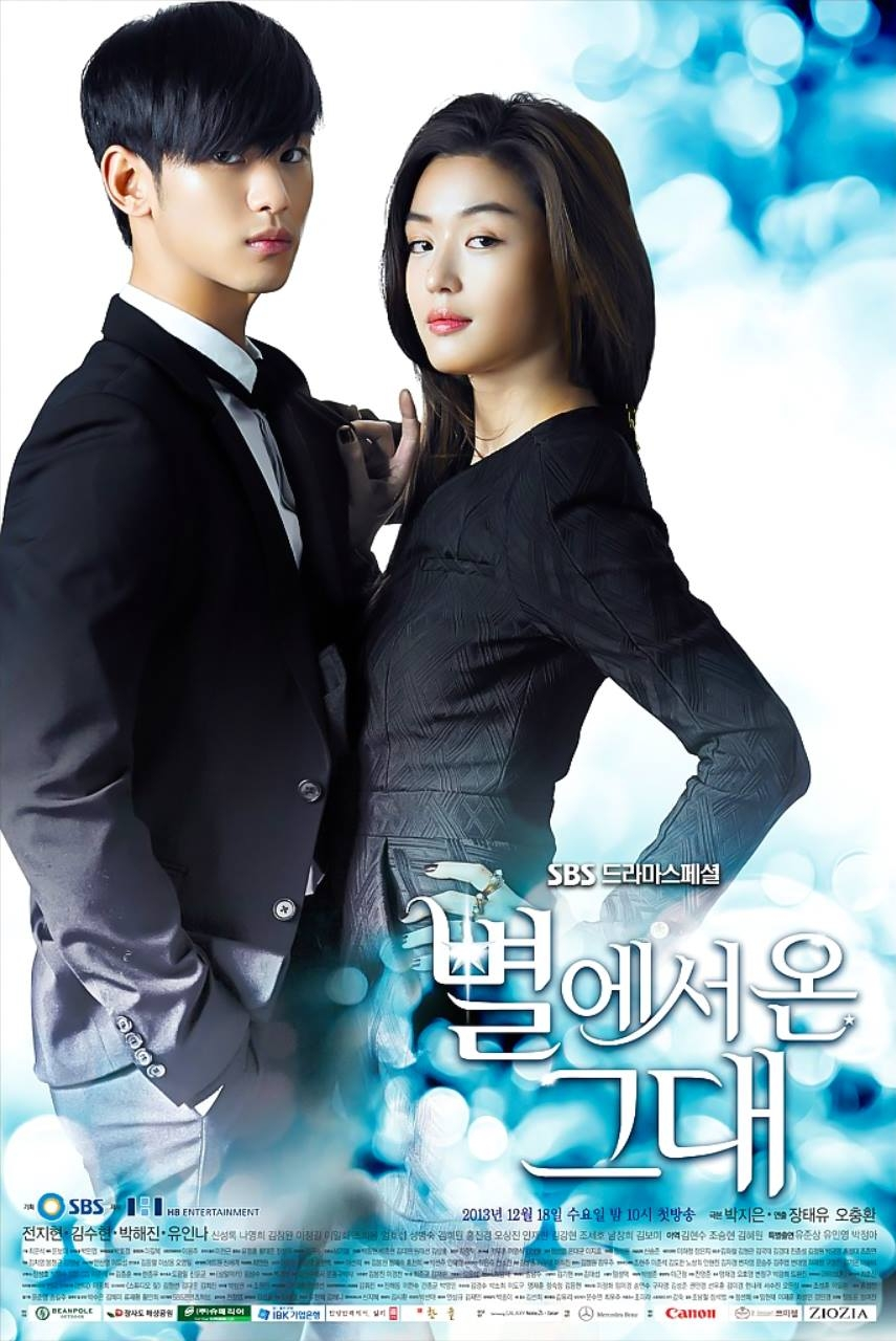 My Love from the Star | 별에서 온 그대 |