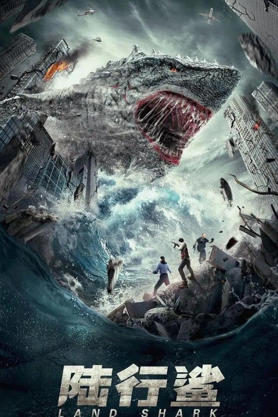 Land Shark   陆行鲨  