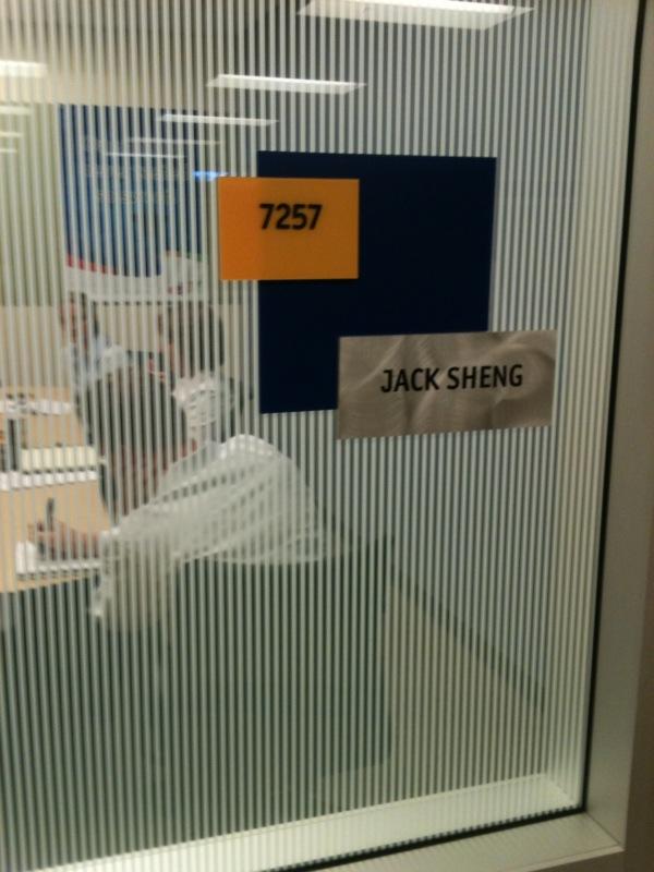 Jack Sheng eBay Conference Room