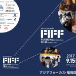 アジアフォーカス・福岡国際映画祭「映画の美味(エビ)でタイを釣る」