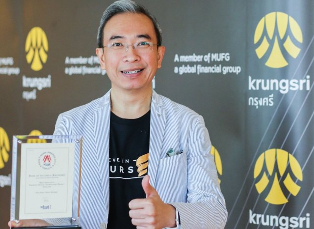 The Asset award - Khun Thakorn_02