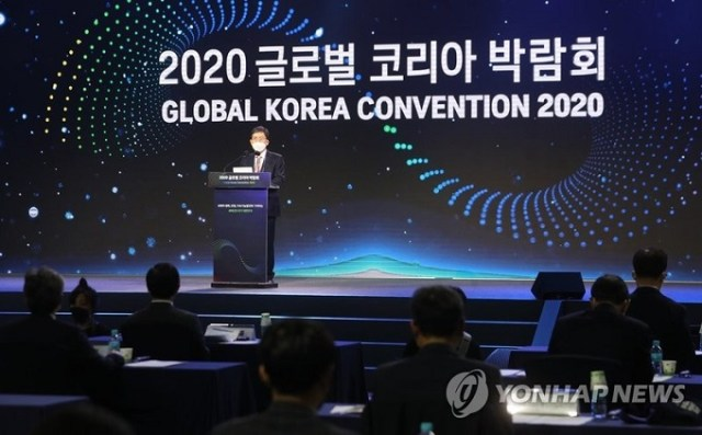 The opening ceremony of Global Korea Convention 2020 is under way at the K-Hotel in southern Seoul on Dec. 9, 2020. (Yonhap) (PRNewsfoto/National Research Council for Economics, Humanities, and Social Sciences)