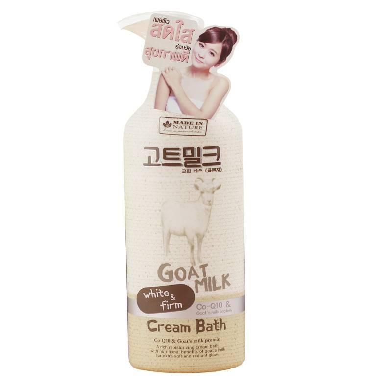 泰國Beauty Buffet Goat Milk Cream Bath 山羊奶美白沐浴露 (450ML)
