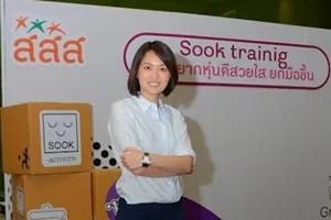 อ่านอย่างไร ให้ได้ผลดีในช่วงสอบ thaihealth