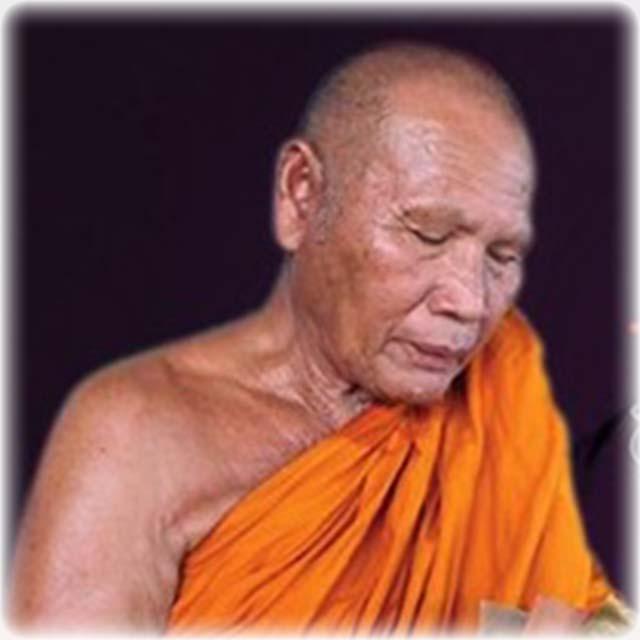 Luang Pu Bunthom of Wat Na Fai in Maha Sarakam