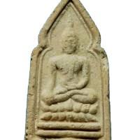 Pra Pong Pim Sum Pratu 2539 BE Luang Por Hyord Wat Gaew Jaroen