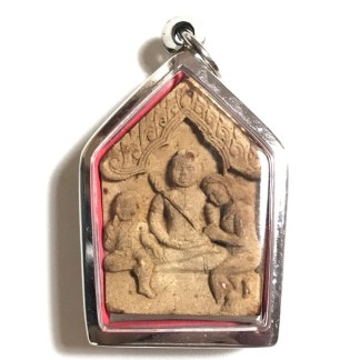 Pra Khun Phaen Chang Pasom Khloeng Luang Por Say Wat Nam Wijit
