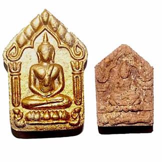 Pra Khun Phaen Prai Boran Nuea Dork Wasana Pong Nga Luang Phu Panya