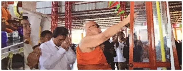 Buddha Abhiseka Rahu Ring Amulets Blessing at Wat Ballangk in Nakorn Rachasima