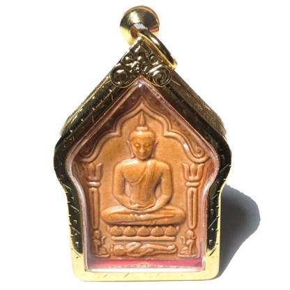 Pra Khun Phaen Banju Kru Gold Micron Casing Luang Por Sakorn Wat Nong Grub