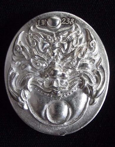 Pra Rahu Thai Buddhist Amulet