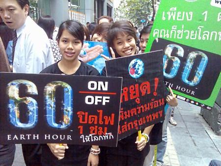 earth hour Bangkok