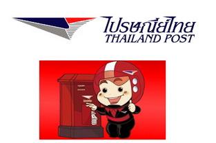 Thailand Post banking