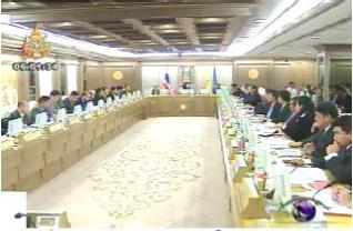 Thai Cabinet