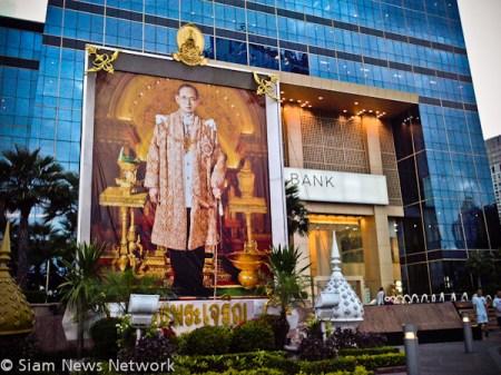 Bangkok King of Thailand bank building