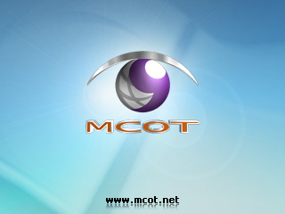 Facing strong competition from other Thai broadcasters MCOT's Thai News Agency made the strategic decision to use next-generation technologies to gain a competitive edge over rival TV news organizations.