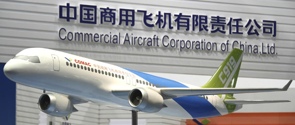 The Comac C919 is a planned family of 168-190 seat narrow-body airliners to be built by the Commercial Aircraft Corporation of China (Comac).