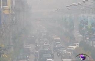 Chiang Mai Haze