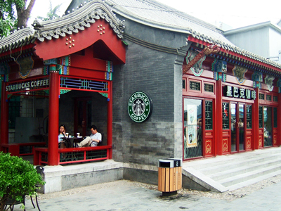 Starbucks now operates more than 570 stores in China