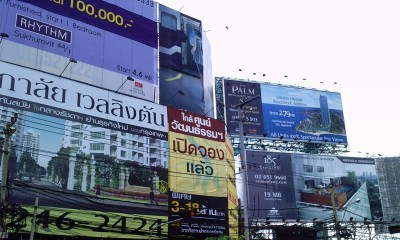 Property billboard Bangkok