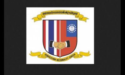 Thailand migrant center
