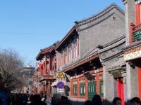 Sales in Beijing luxury home sector rise