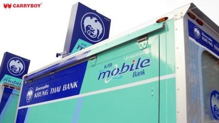 krung_thai_bank