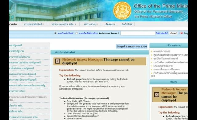 As of press time, the website www.opm.go.th cannot be accessed.
